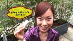 ASCO JAPAN ポケットチャージーPV